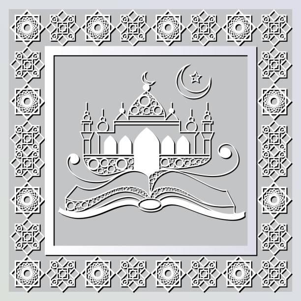 stockillustraties, clipart, cartoons en iconen met grafisch patroon met een bas-reliëf van ramadan 9 - stickers met relief