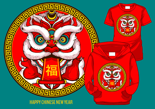 graphic t-shirt Chinese Lion dance 10