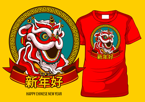 graphic t-shirt  Chinese Lion dance 30