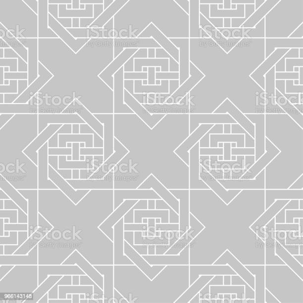 Серый И Белый Геометрический Орнамент Бесшовный Шаблон — стоковая векторная графика и другие изображения на тему Абстрактный