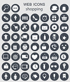Gray and white shopping computer icons