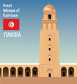 Vector Great Mosque of Kairouan