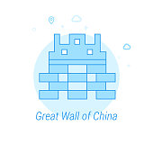 Great Wall of China Flat Vector Illustration, Icon. Light Blue Monochrome Design. Editable Stroke