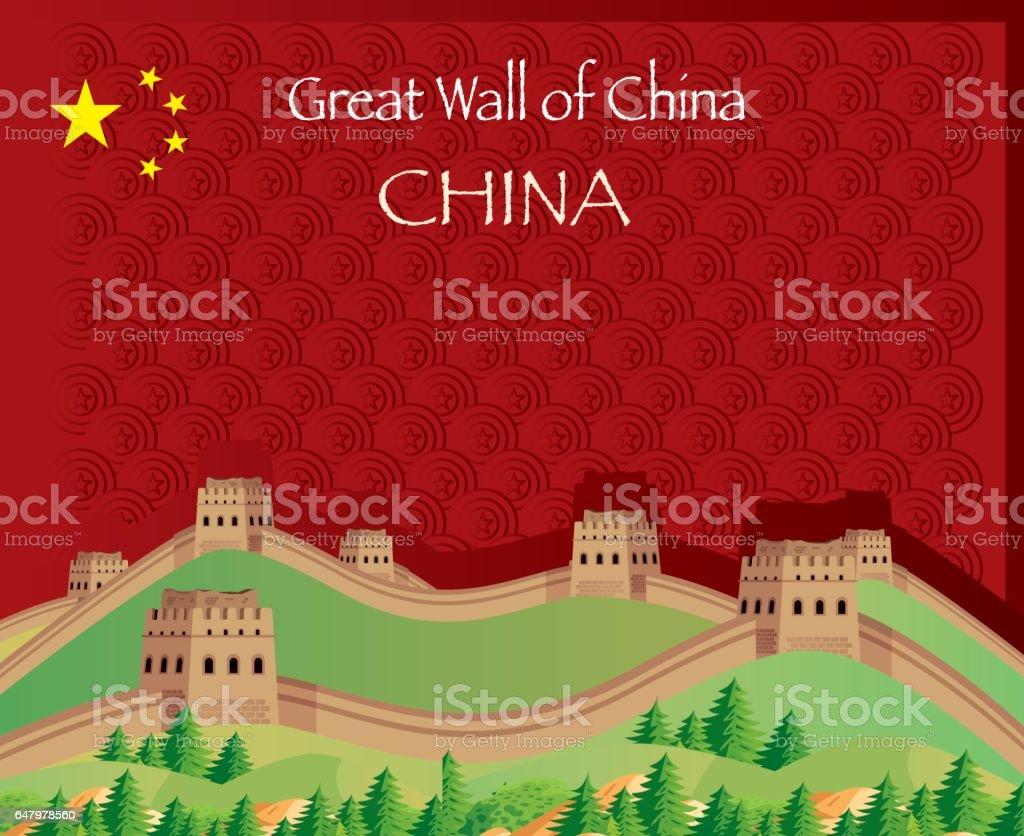 Great Wall of China vector art illustration