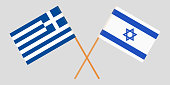 Greece and Israel. Crossed Greek and Israeli flags. Official colors. Correct proportion. Vector