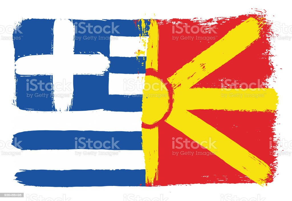 Greece Flag & Macedonia Flag Vector Hand Painted with Rounded Brush vector art illustration