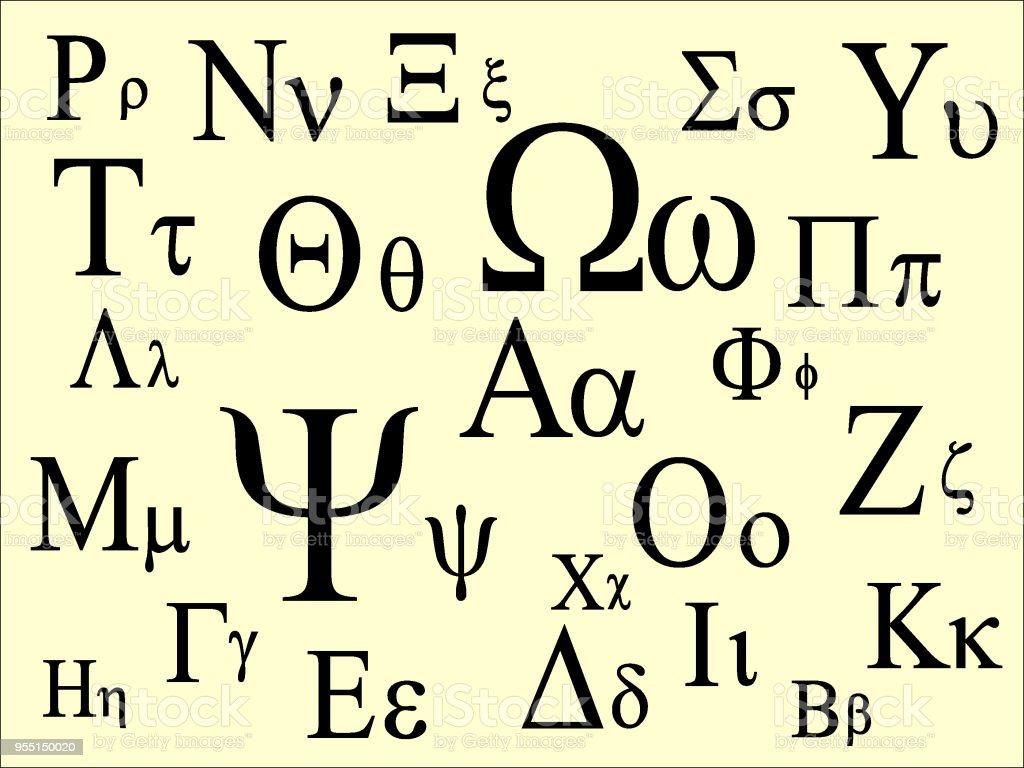 époustouflant Jeu De Lettres Alphabet Grec – Cliparts vectoriels et plus d &SO_08