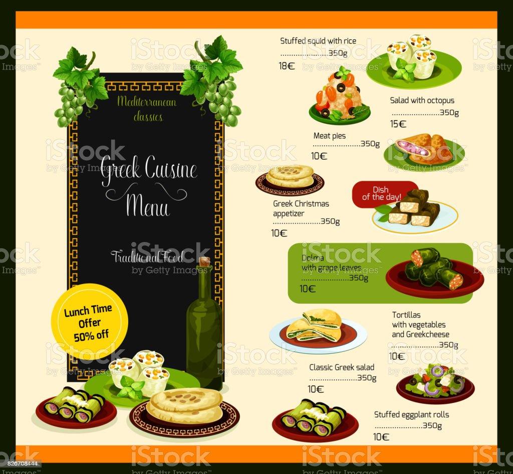 Griechische Küche Gericht Vektor Vorlage Speisekarte Stock Vektor ...
