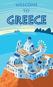 Greek island village Santorini landscape