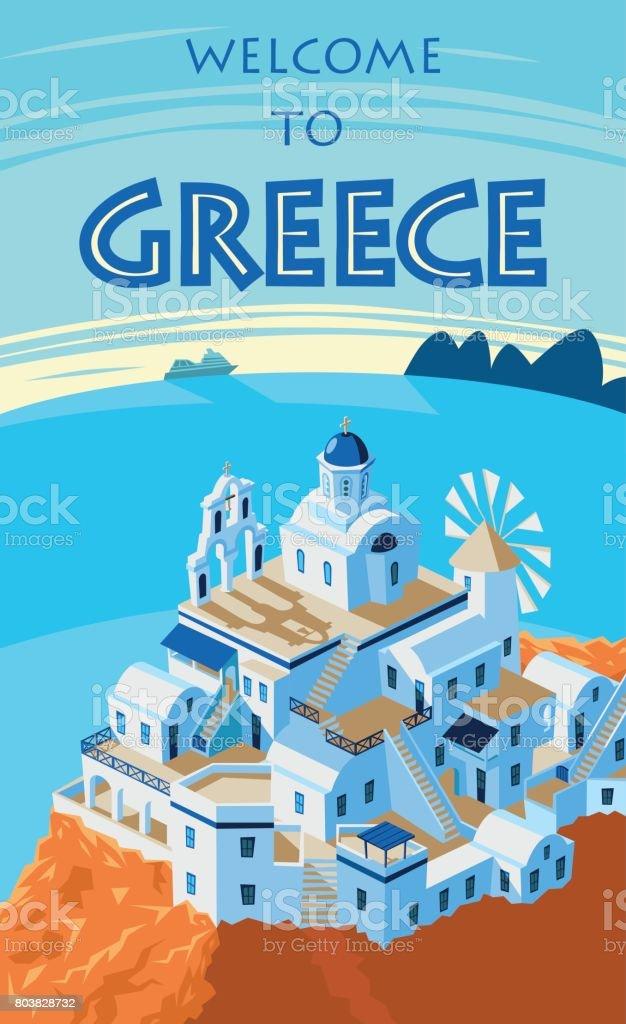 Greek island village Santorini landscape vector art illustration