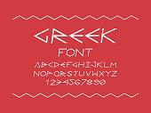 Greek italic font. Vector alphabet