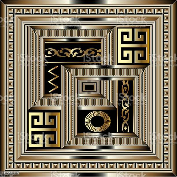 Versace Pattern Free Vector Art 25 Free Downloads