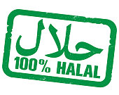 green 100% HALAL rubber stamp print with arabic script for word halal vector illustration