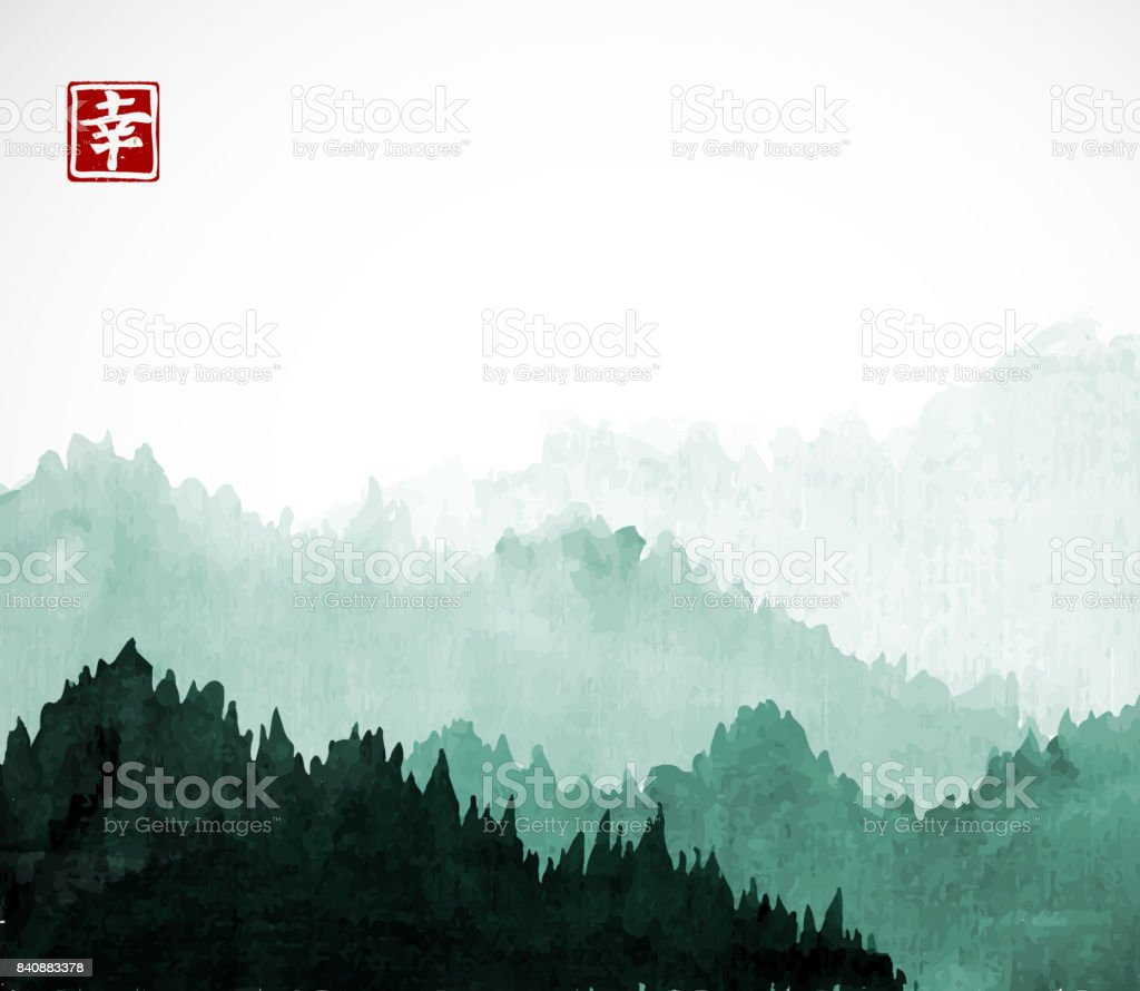 Green Mountains with forest trees in fog. Contains hieroglyph - happiness.Traditional oriental ink painting sumi-e, u-sin, go-hua. vector art illustration