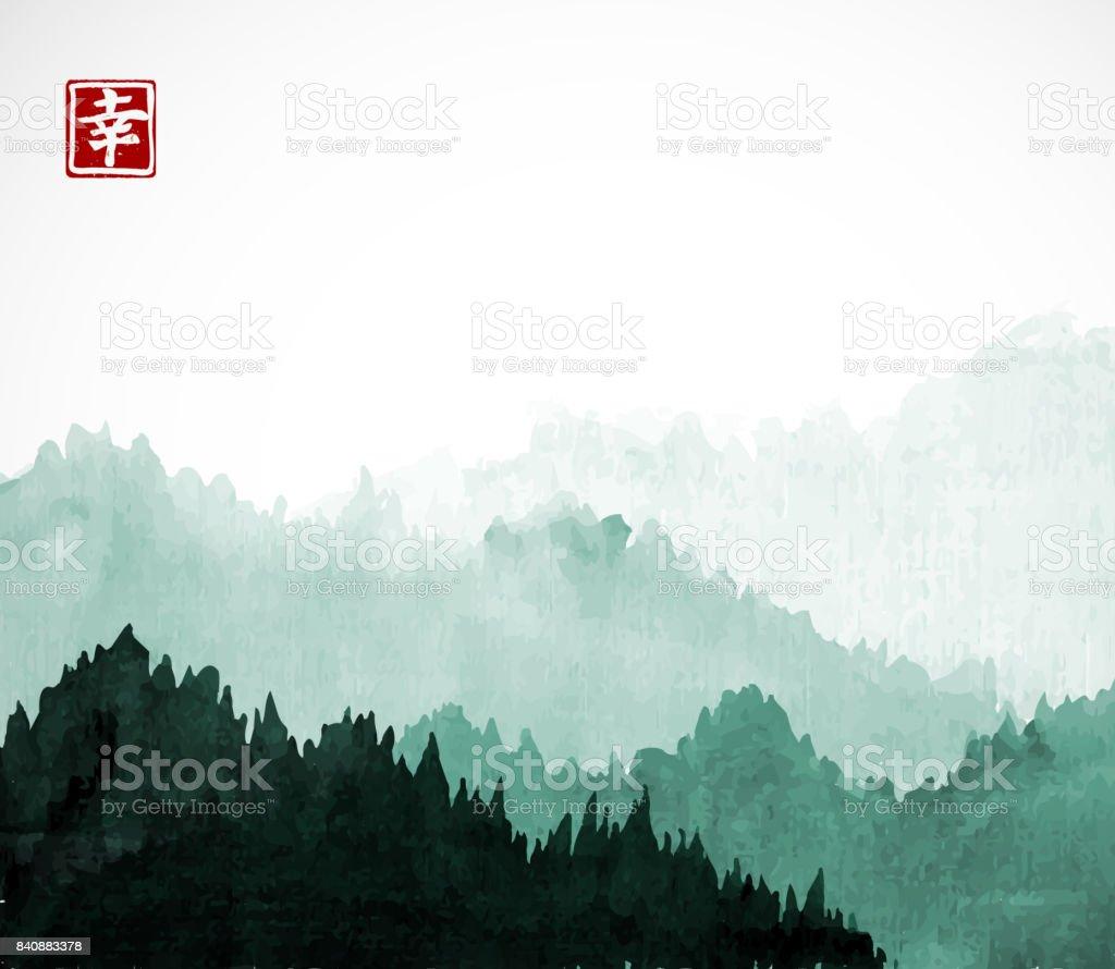 霧の森の木と緑の山々。象形文字 - 幸福が含まれています。伝統的な東洋のインク絵画スミ-e、u 罪、行く華。 ベクターアートイラスト
