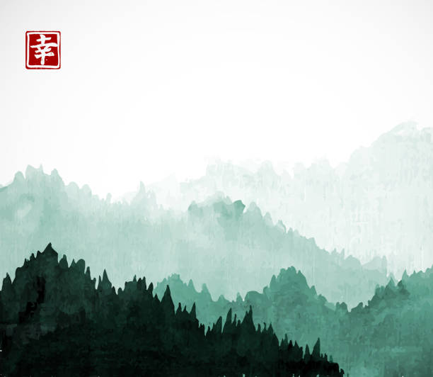 green mountains with forest trees in fog. contains hieroglyph - happiness.traditional oriental ink painting sumi-e, u-sin, go-hua. - forest stock illustrations