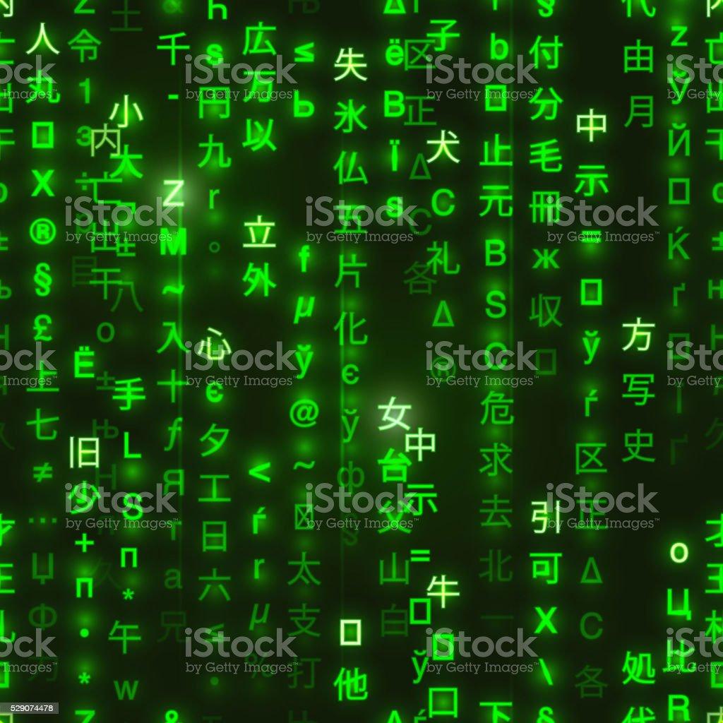 Green Symbols Of Matrix Binary Code On Dark Digital Seamless Stock