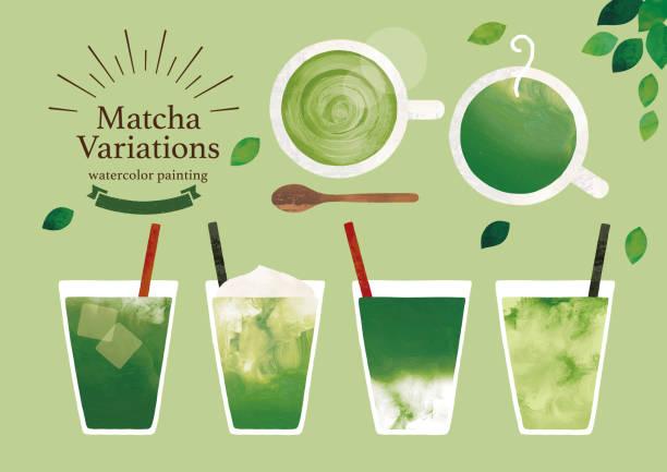 緑茶バリエーション水彩画 - 抹茶点のイラスト素材/クリップアート素材/マンガ素材/アイコン素材