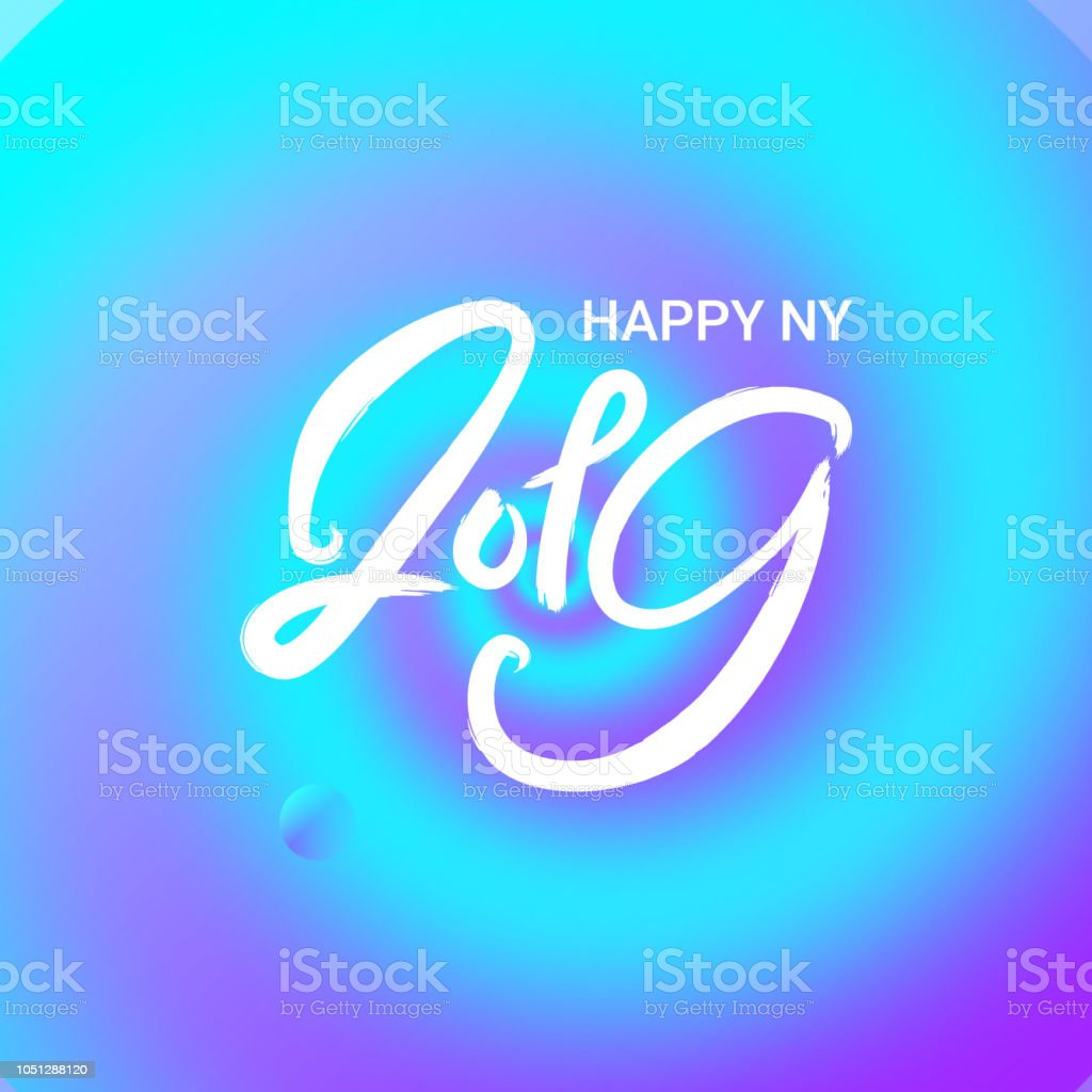 2019 Greeting Banner Acrylic Happy New Year Card With 3d Fluid