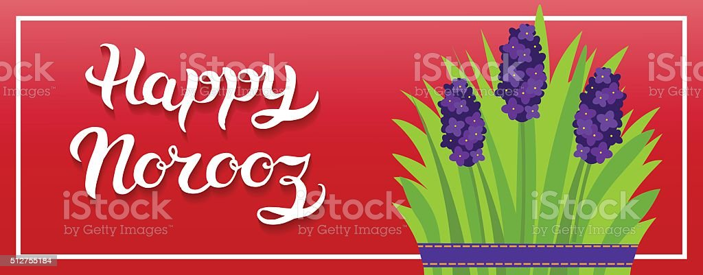 Greeting banner happy norooz the traditional persian new year stock greeting banner happy norooz the traditional persian new year royalty free greeting m4hsunfo