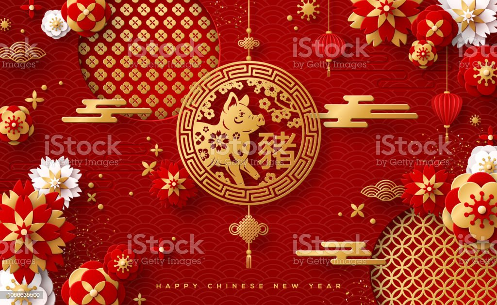 Greeting Card 2019 Zodiac Pig - Векторная графика 2019 роялти-фри