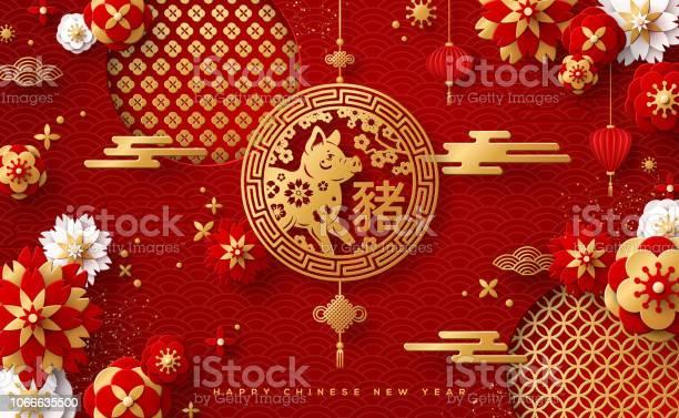 Greeting card 2019 zodiac pig vector id1066635500?b=1&k=6&m=1066635500&s=612x612&h=v kiw4qh4kgz fqaf7rlfdwqfkkryymxfqydkrcy8ak=