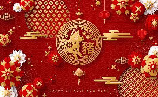 Greeting Card 2019 Zodiac Pig — стоковая векторная графика и другие изображения на тему 2019