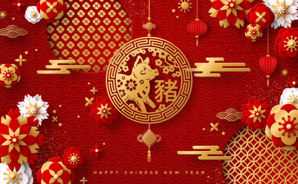 greeting card 2019 zodiac pig - chinese new year stock illustrations