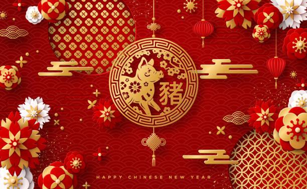 illustrations, cliparts, dessins animés et icônes de carte de voeux 2019 zodiac cochon - nouvel an chinois