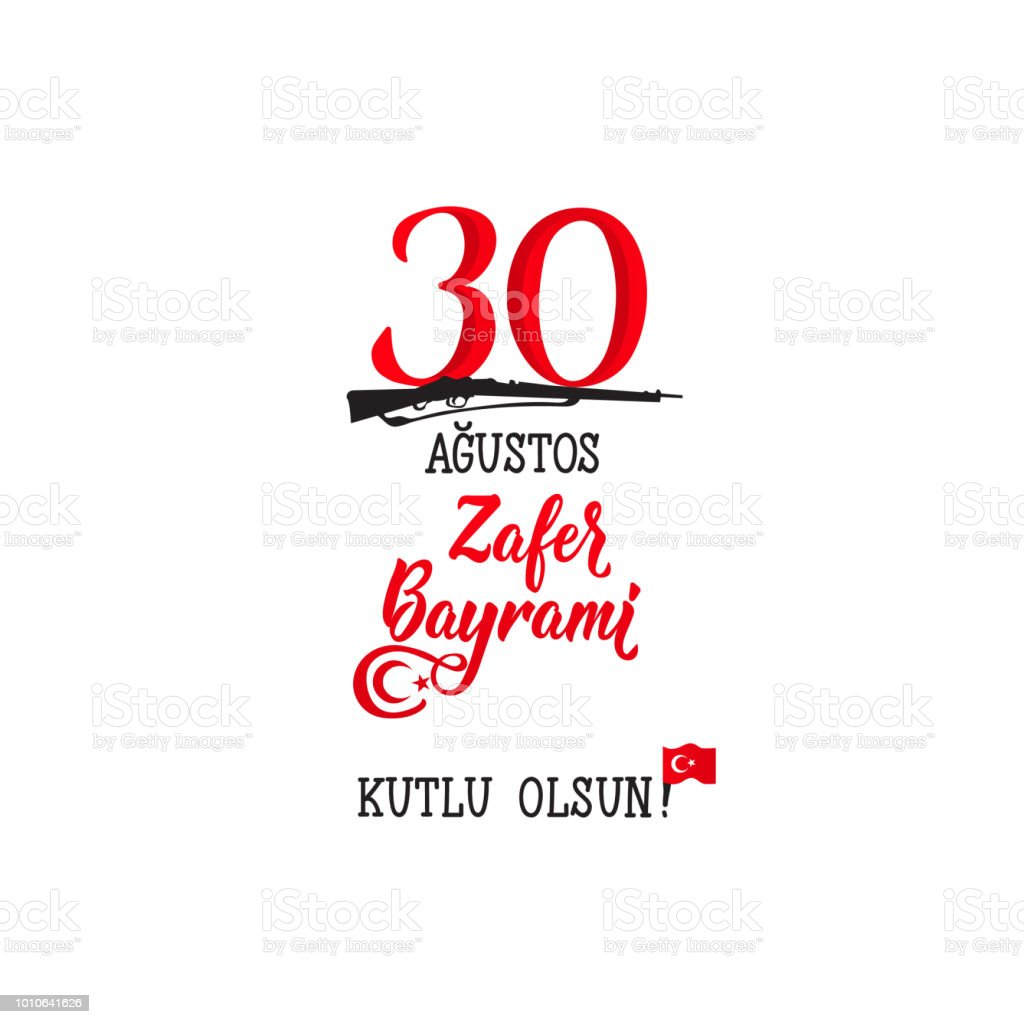 Greeting Card 30 August Victory Day Turkey Translation August 30