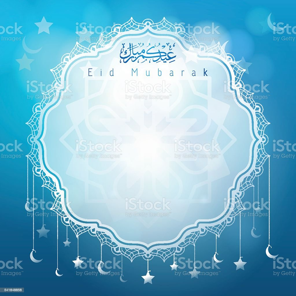 Greeting card background for islamic celebration eid mubarak stock greeting card background for islamic celebration eid mubarak royalty free greeting card background for islamic kristyandbryce Choice Image