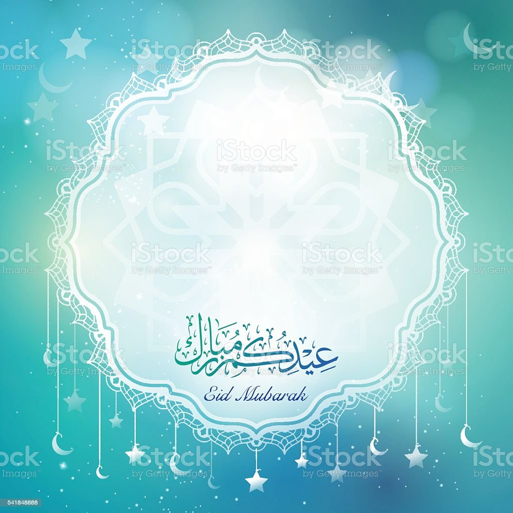 Greeting card background for islamic celebration eid mubarak stock greeting card background for islamic celebration eid mubarak royalty free greeting card background for islamic m4hsunfo Images