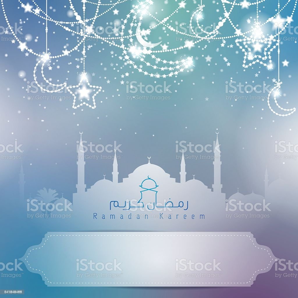 Greeting Card Background For Ramadan Kareem Stock Vector Art More
