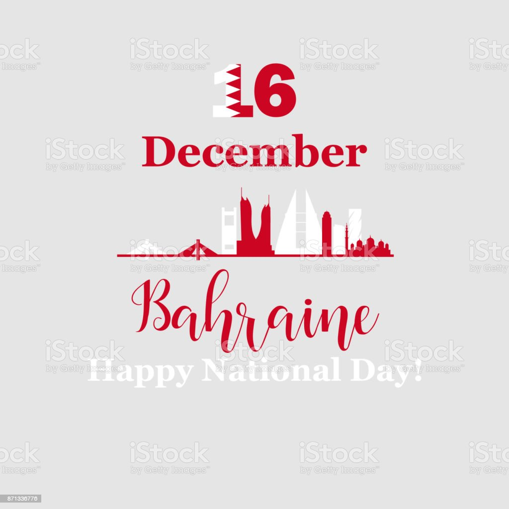 Greeting Card Bahrain National Day December 16 Stock Vector Art