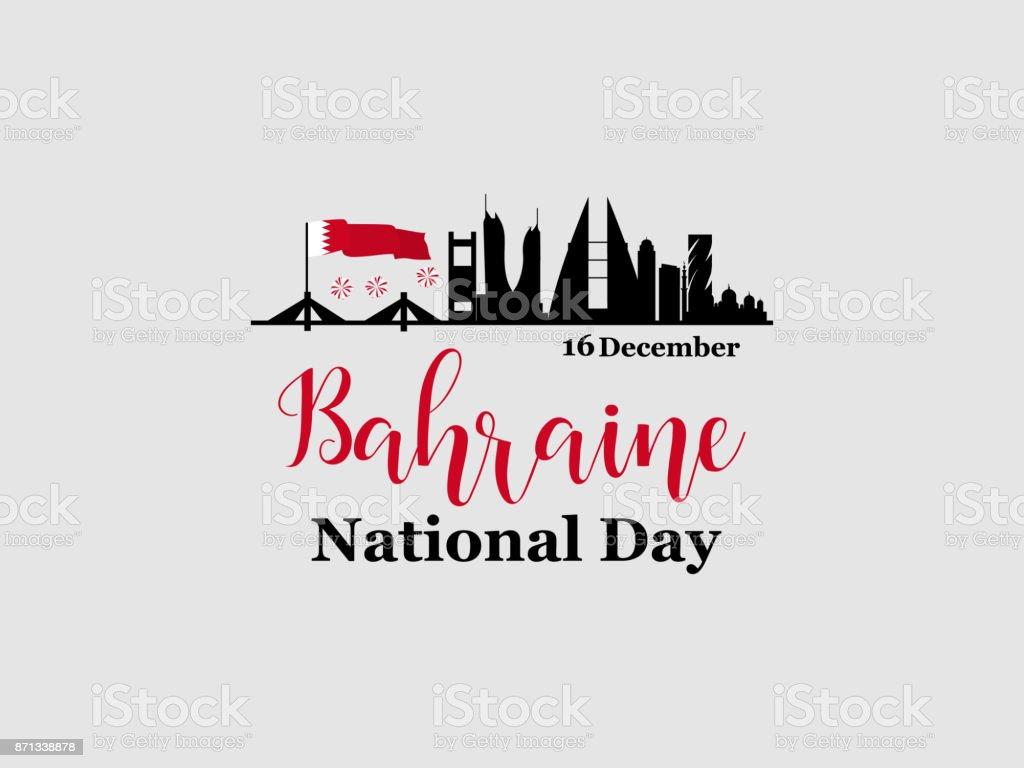 Greeting card Bahrain national day. December 16. vector art illustration