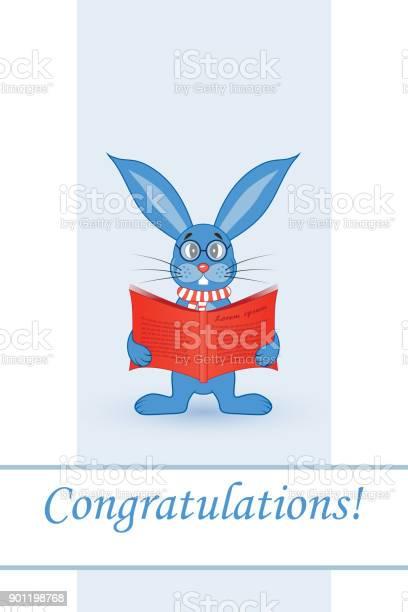Greeting card blue rabbit with a red book vector id901198768?b=1&k=6&m=901198768&s=612x612&h=9ykmx6ui7auokxvaqavgty3xgpitkyautandcsv4thy=