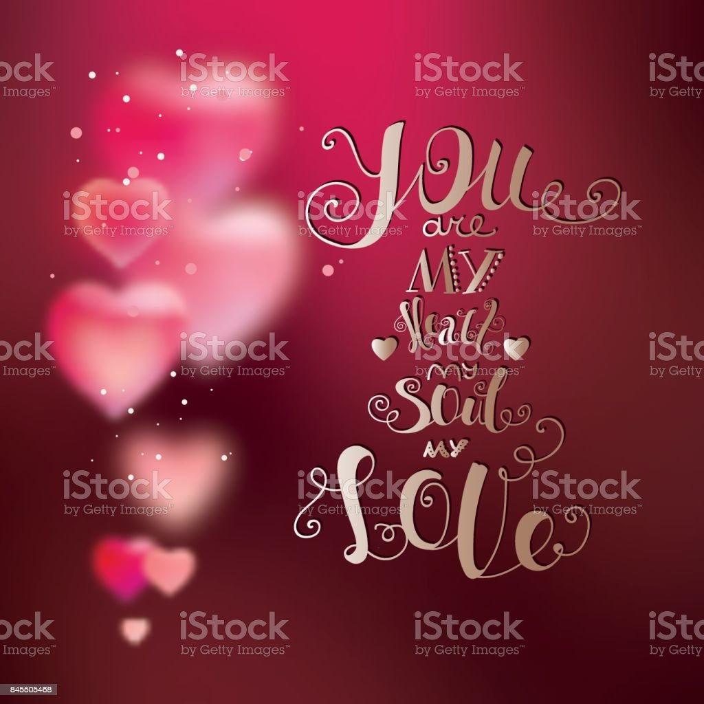 Greeting Card Declaration Of Love Lettering You Are My Heart My Soul