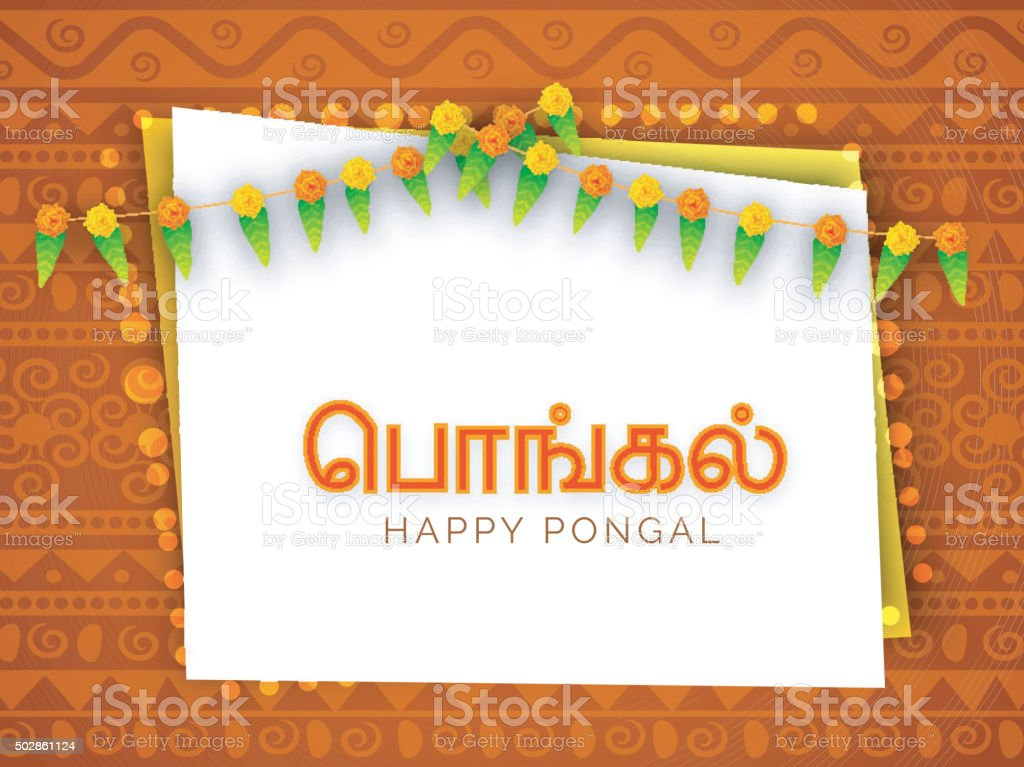 Greeting card for happy pongal celebration stock vector art more greeting card for happy pongal celebration royalty free greeting card for happy pongal celebration kristyandbryce Image collections