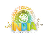 Indian Flag colour, Glossy Text India on beautiful floral design decorated background, Creative Greeting Card design for Happy Independence Day and Republic Day celebration.