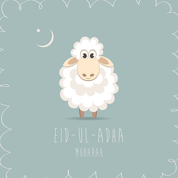Greeting card for Muslim Community Festival of Sacrifice Eid-Ul-Adha - Illustration vectorielle