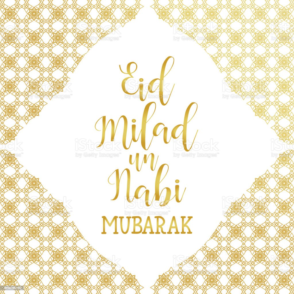 Greeting card for the islamic holiday eid milad un nabi mubarak greeting card for the islamic holiday eid milad un nabi mubarak royalty free greeting m4hsunfo