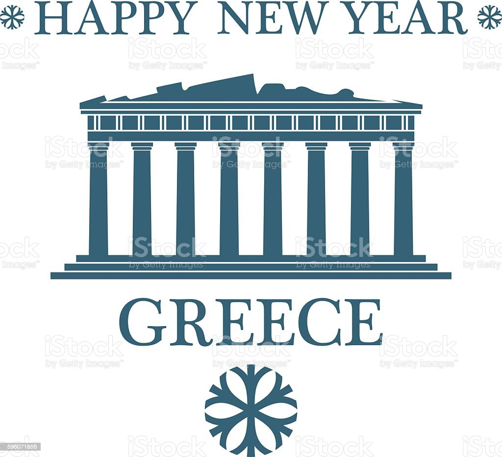 Greeting Card. Greece royalty-free greeting card greece stock vector art & more images of abstract