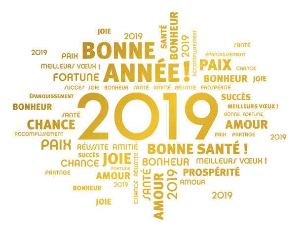 2018 Greeting card in French language Gold greeting French words around New Year date 2019, isolated on white french language stock illustrations