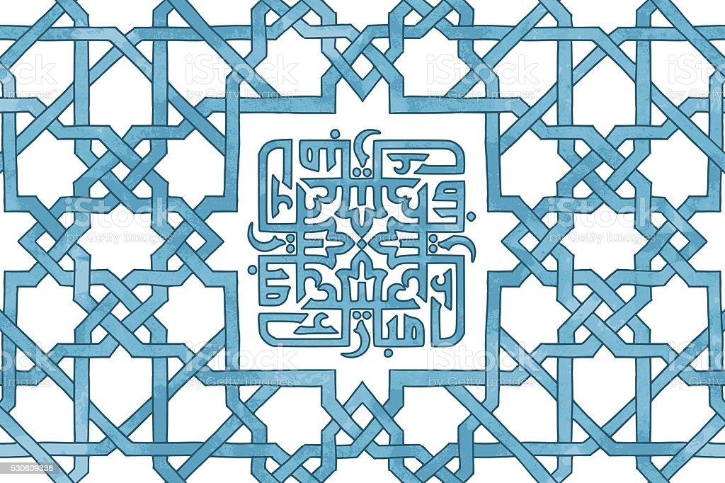 Greeting card template for Eid vector art illustration