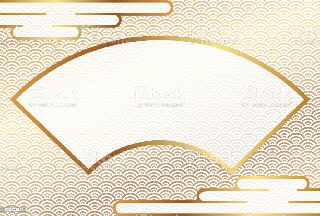 greeting card template with a fan shape text space and quintessential japanese graphic elements