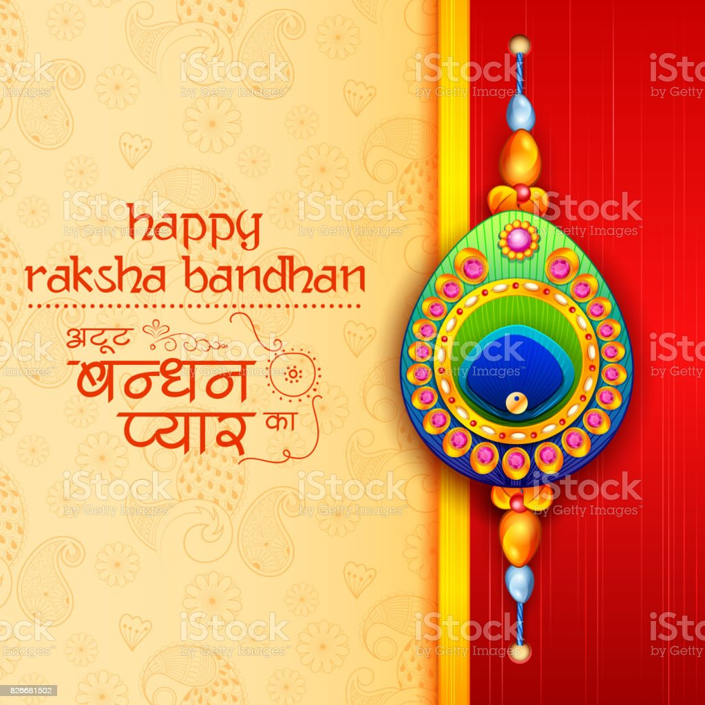 Greetings For Raksha Bandhan Gallery Greetings Card Design Simple