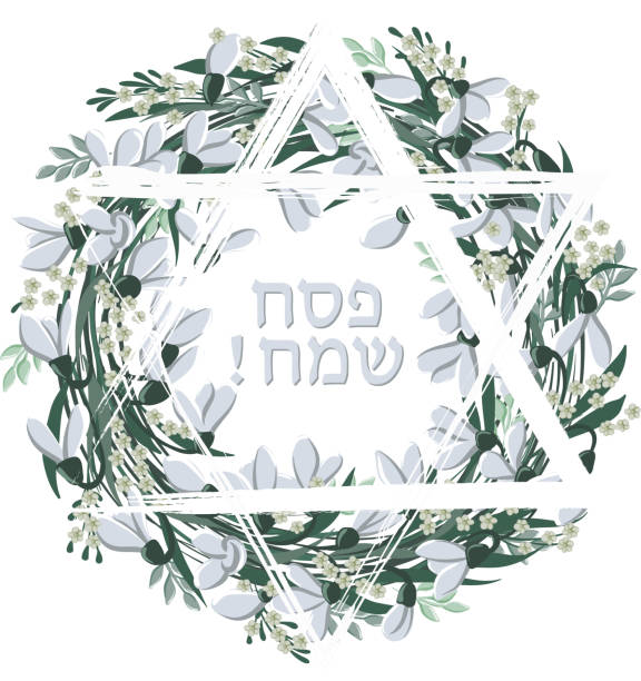 Greeting card with floral frame, Happy Passover jewish lettering and Star of David, hand drawing vector illustration Greeting card with floral frame, Happy Passover jewish lettering and Star of David, hand drawing vector illustration passover stock illustrations