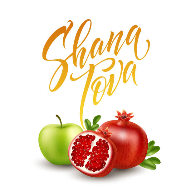 a greeting card with stylish lettering shana tova. vector illustration - rosh hashana stock illustrations