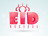Greeting card with stylish text for Eid celebration.