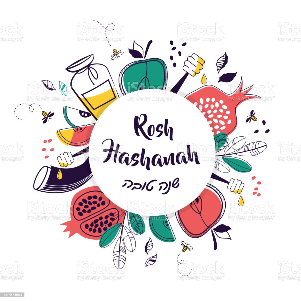 Greeting Card With Symbols Of Jewish Holiday Rosh Hashana New Year